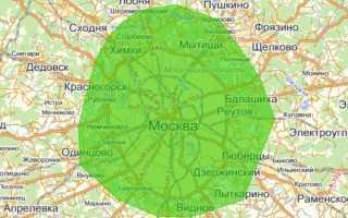 Бесплатный Wi-Fi в московских электричках откладывается минимум на полгода