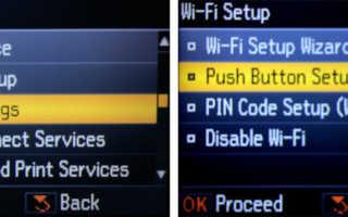 Подключение и настройка принтера по WiFi или USB через роутер