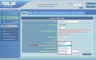 Домашний интернет с Wi-Fi от Билайн: как подключить услугу и настроить роутер