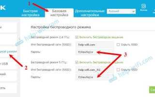 Как сменить пароль администратора на маршрутизаторе TP-Link со встроенным ADSL модемом