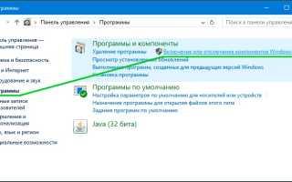 Как в ОС Windows 10 включить сетевой протокол SMB1 и настройка разрешения