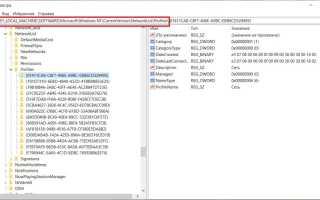 Ошибка «Чтобы сконфигурировать TCP/IP, следует установить и настроить сетевой адаптер.»