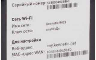 Как получить доступ к роутеру из интернета?