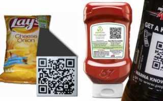 10 примеров использования QR-кода в бизнесе и рекламе