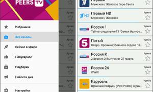 Как бесплатно смотреть фильмы, сериалы и IPTV каналы на Андроид ТВ приставках