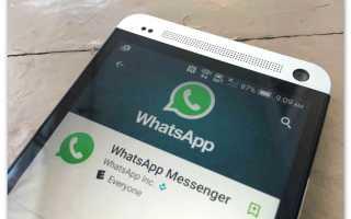 Как Скачать Ватсап На Компьютер Виндовс 7 и 10 Бесплатно — Веб-Версия WhatsApp Для Windows На Русском Языке