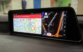 ← Устанавливаем Яндекс Навигатор в машину: Богатая мультимедиа на авто с навигацией за счет AirTouch Performance 8