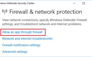 Код ошибки err connection reset — соединение сброшено: восстанавливаем доступ к нужным интернет сайтам
