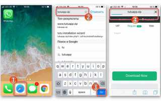 Два Whatsapp на одном телефоне и один аккаунт на двух устройствах одновременно