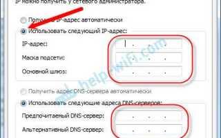 Настройка IP (ай пи) адреса вашего компьютера