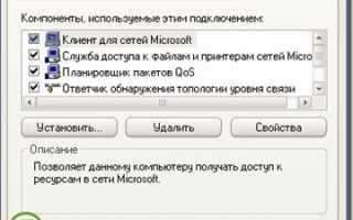 Пропали значки из панели задач Windows: рецепт от Microsoft
