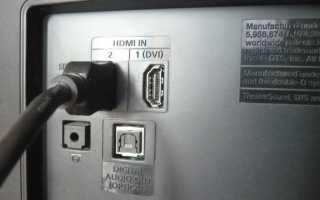 Что делать, еслипри подключении ноутбука к телевизору через hdmi звук идет с ноутбука?