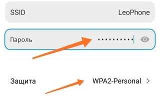 Как раздать Интернет с Android телефона по Wi-Fi, через Bluetooth и USB