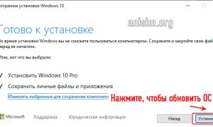 Установка windows XP через bios или как установить windows В» Поддержка пользователей Windows 7-XP