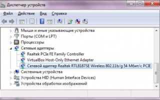 Как включить беспроводную сеть Wi-Fi на ноутбуке «Acer»