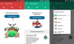 Ошибка 489 в плей маркете (play market), Не удалось загрузить приложение на Андроид