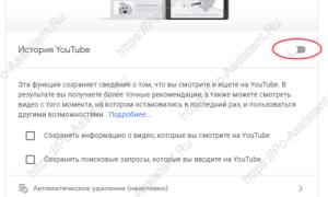 Как удалить историю просмотров браузера Яндекс на телефоне и компьютере