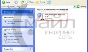 Как настроить VPN-сервер на роутерах ASUS, D-Link, TP-Link и ZyXel</a></noscript>