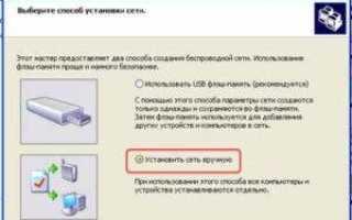 Как найти пароль от своего Интернета на компьютере: что делать, если забыл