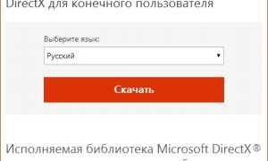 xinput1_3.dll скачать бесплатно — устраняем ошибки с отсутствием файла xinput1_3.dll
