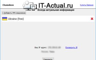 Как поменять IP-адрес на телефоне Android — подробная инструкция