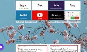 Почему не работает Яндекс Дзен? 4 частые проблемы и пути решения