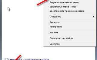 Сброс всех настроек сети windows 7. Сброс сетевых настроек.