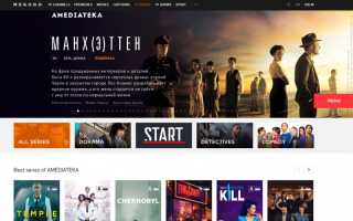 Как установить и настроить Forkplayer для Samsung Smart TV: DNS 2020 года