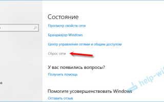 Ошибка «Internet connection error». Что делать и как исправить в браузере?