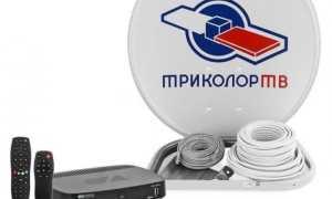Какой ресивер лучше для триколор ТВ: ТОП-10 ресиверов от Триколор ТВ