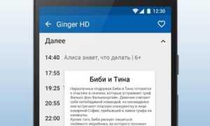 Приложение Триколор ТВ для Смарт ТВ: способы установки на телевизоры Samsung и LG