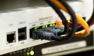 Протянуть интернет кабель