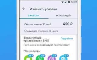 Скачать приложение Yota бесплатно с официального сайта для Windows 10