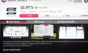 Как настроить цифровые каналы на телевизоре LG 32LN540V. Видеоинструкция.