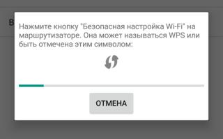 Как настроить wi-fi на psp. я не могу настроить wi-fi на psp. помогите, плиз. Требования для подключения