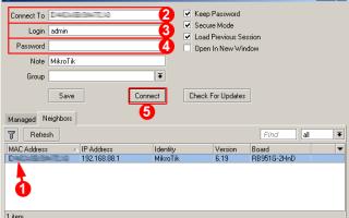Пошаговая инструкция по объединению сетей с помощью L2TP и L2TP/IPSec на Mikrotik