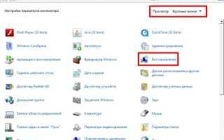 Автоматическое восстановление Windows 10: не удалось восстановить компьютер