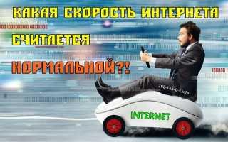 Роутер Wi-Fi режет скорость интернета — что сделать, чтобы её увеличить</a></noscript>