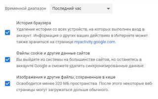 Как исправить ошибку Safari, которая не может установить безопасное соединение с сервером