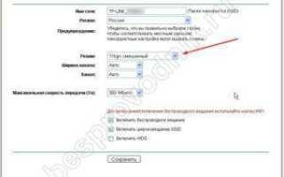 Настройка маршрутизаторов TP-Link(Инструкции подходят для всех роутеров TP-Link):