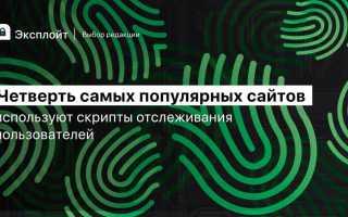 Режим инкогнито в Яндекс Браузере. Как включить режим на телефоне или комьютере?
