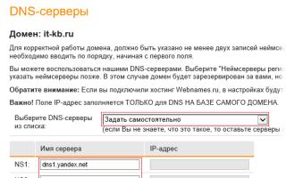 Настройка работы почтового ящика для домена в системе Yandex – База знаний Timeweb Community