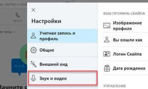 Почему не устанавливается «Скайп»? Инструкция по исправлению для Windows 7