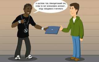 Как быстро настроить собственный безопасный VPN?