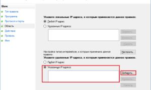 Как запретить программе выход в интернет разными способами