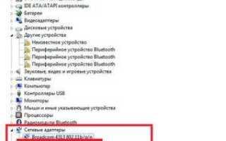 Как выявить и заблокировать постороннего пользователя на маршрутизаторе WiFi