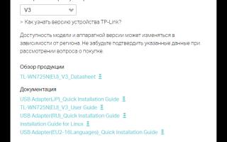 Сетевой адаптер TP-LINK TL-WN781ND  — отзывы