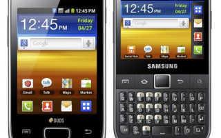 Не работают кнопки включения телефона на андроид, как включить телефон?