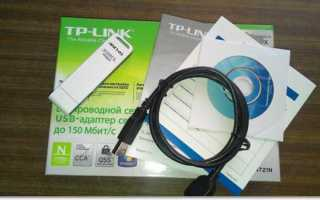 Обзоры продукции TP-LINK — Сайт поддержки сетевого оборудования TP-LINK. Фирменный магазин TP-LINK.