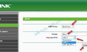 Идентификатор VLAN для услуги IPTV Ростелеком